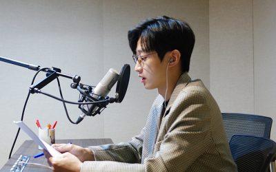 진영,  목소리 재능 기부