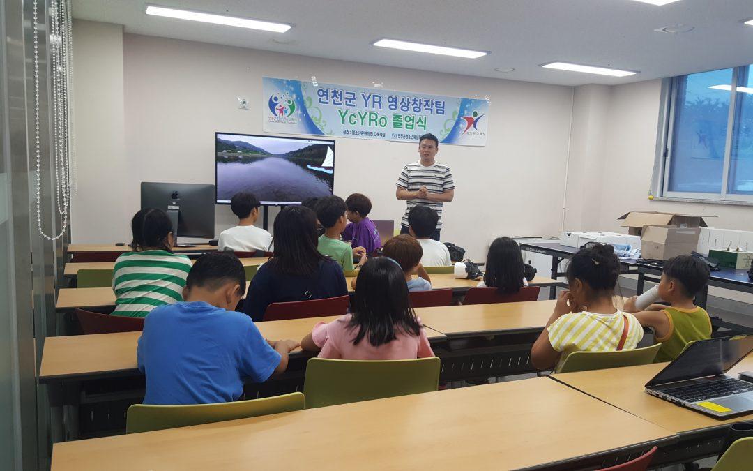 연천군 VR제작교육 성공리에 마무리