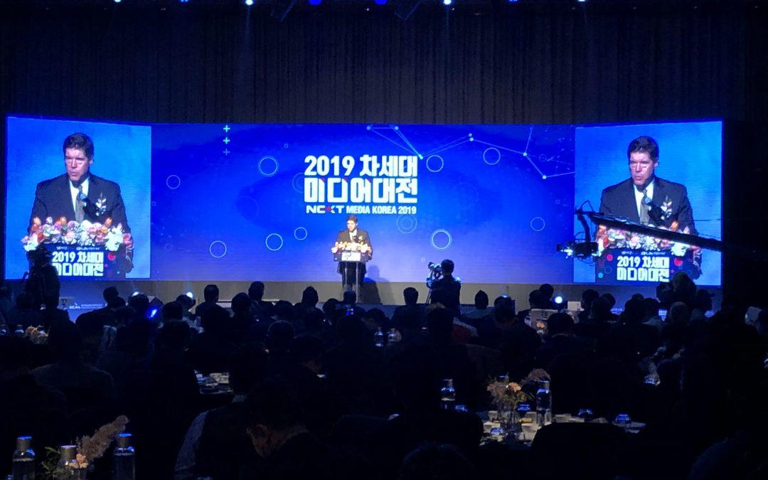 「2019 차세대 미디어 대전」 참가